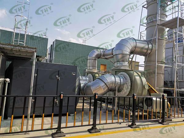 亿纬锂能废气处理工程3
