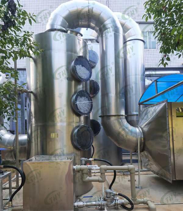 湖南南方通用航空发动机有限公司喷漆废气治理工程2