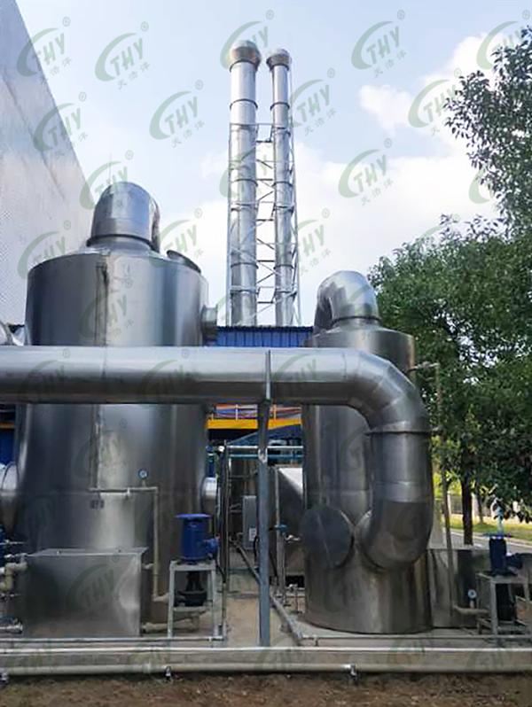 湖南南方通用航空发动机有限公司喷漆废气治理工程3