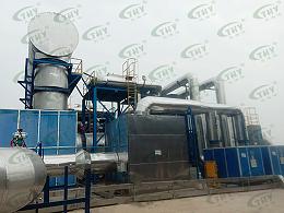 瀚蓝(佛山)工业环境服务有限公司危险废物废气治理工程