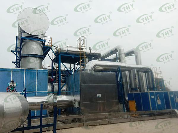 瀚蓝(佛山)工业环境服务有限公司危险废物废气治理工程1