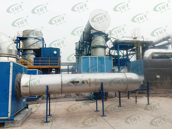 瀚蓝(佛山)工业环境服务有限公司危险废物废气治理工程2