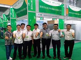 广州环保展会-1