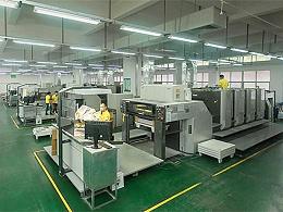 印刷厂油墨废气如何处理