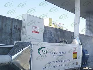 华新彩印高效烟气光解净化器废气处理工程