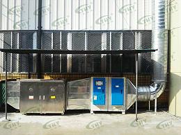 深圳深开电器实业有限公司喷涂废气处理工程