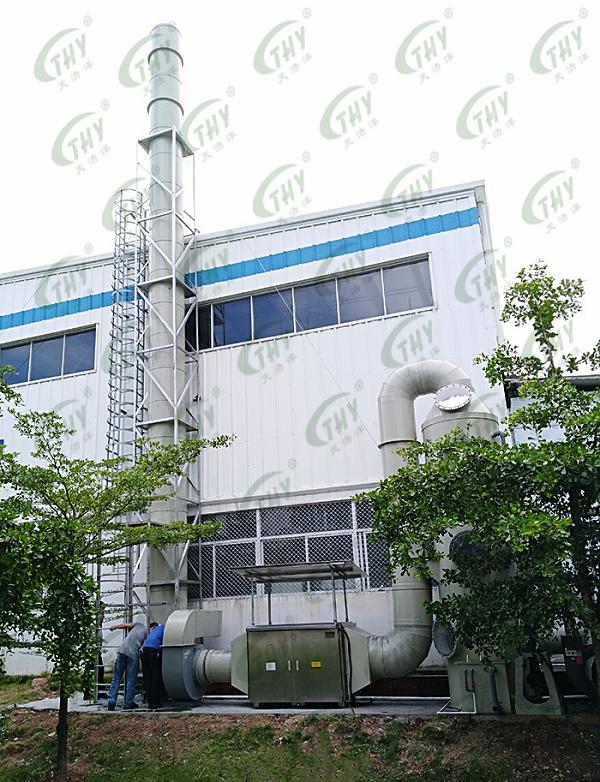 惠州比亚迪实业有限公司锂电池废气处理工程2