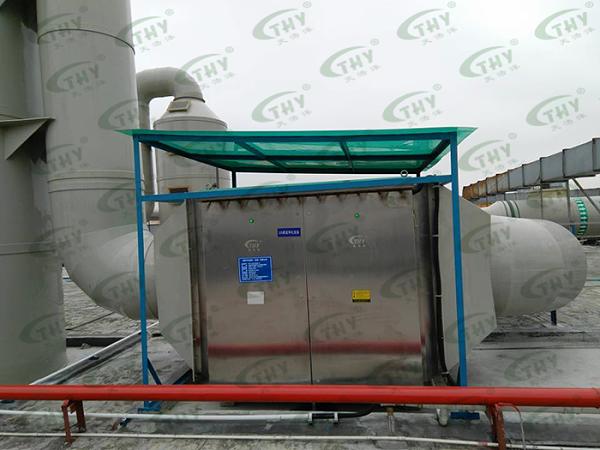 深圳市冠恒新材料科技有限公司有机废气处理工程2