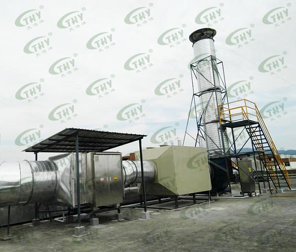 深圳市冠恒新材料科技有限公司有机废气处理工程3