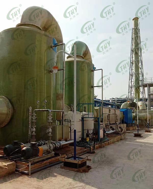 山东齐鲁石化工程有限公司有机废气处理工程1