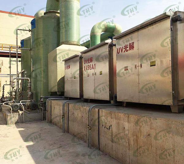 山东齐鲁石化工程有限公司有机废气处理工程2