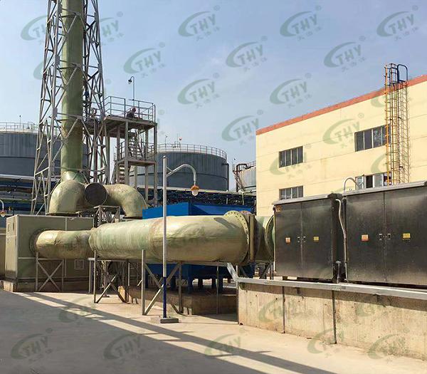 山东齐鲁石化工程有限公司有机废气处理工程3