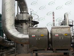 卡德莱化工(珠海)有限公司化工废气处理工程