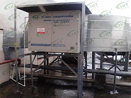 深圳比亚迪股份有限公司宝龙厂注液区的电解液产生废气处理工程