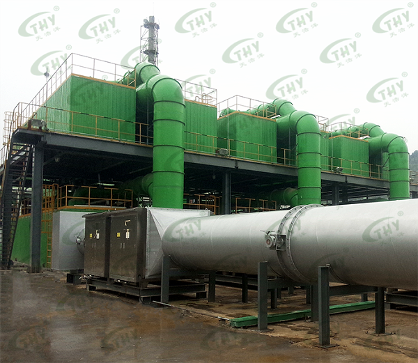 重庆紫光化工股份有限公司蛋氨酸废气处理工程1