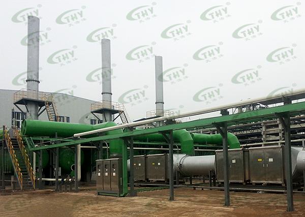 重庆紫光化工股份有限公司蛋氨酸废气处理工程2