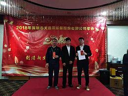 2017年会中奖者合影