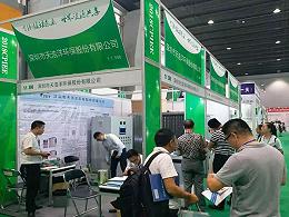 广州环保展会-2