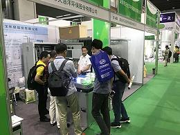 广州环保展会-3
