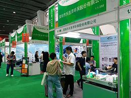 广州环保展会-4