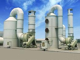 酸性废气治理方案