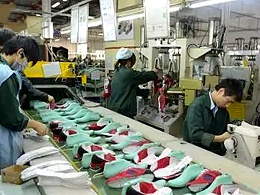 制鞋厂废气处理方法