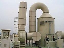 废气洗涤塔安装与使用注意事项