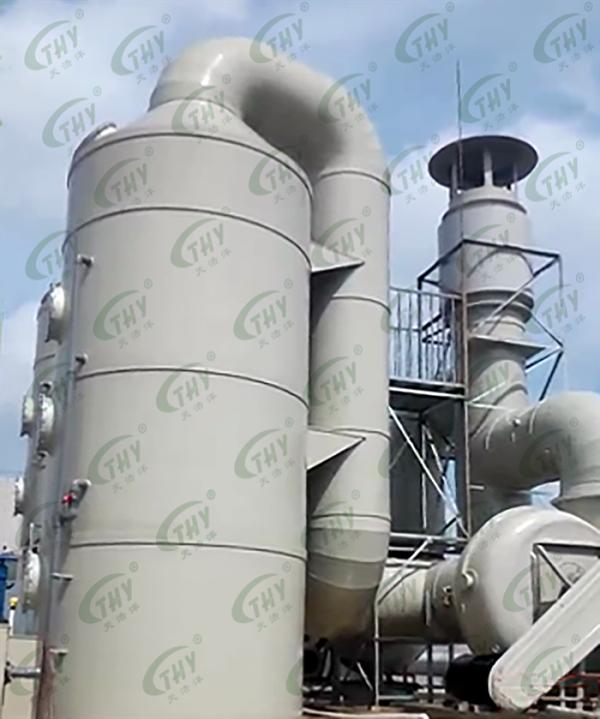 江门亿都半导体废气处理工程2