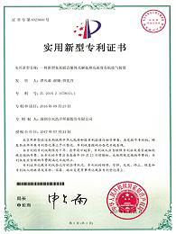 新型臭氧联合紫外光解处理高浓度有机废气装置实用新型专利
