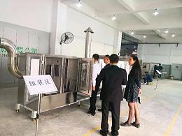 成都飞机工业集团领导莅临深圳天浩洋总部考察