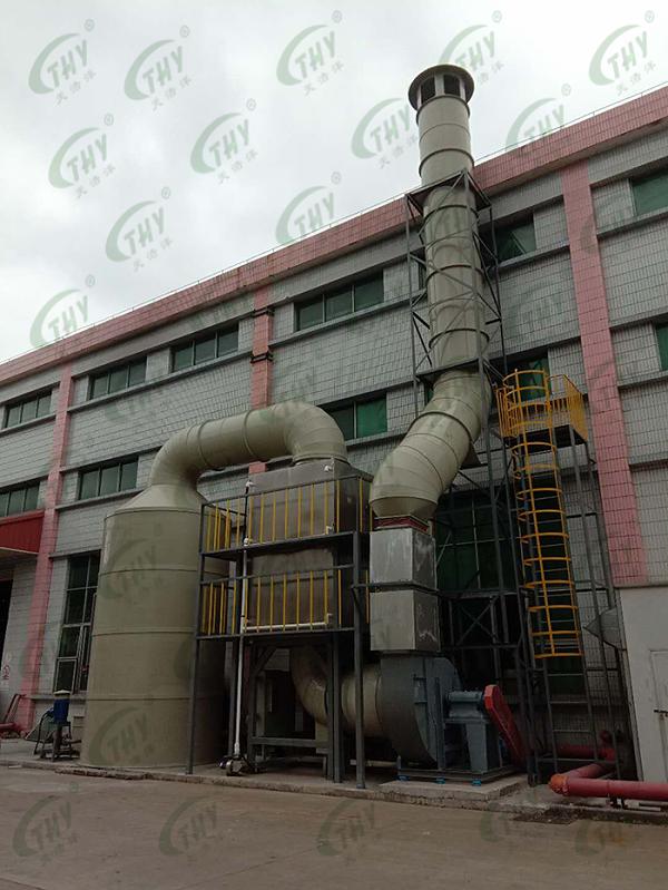 震雄机械有限公司喷漆车间废气处理工程2