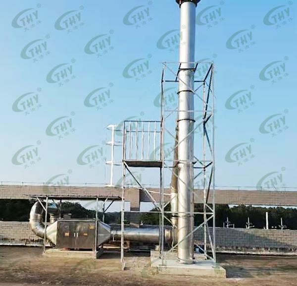 广西防城港核电有限公司实验室废气处理工程1