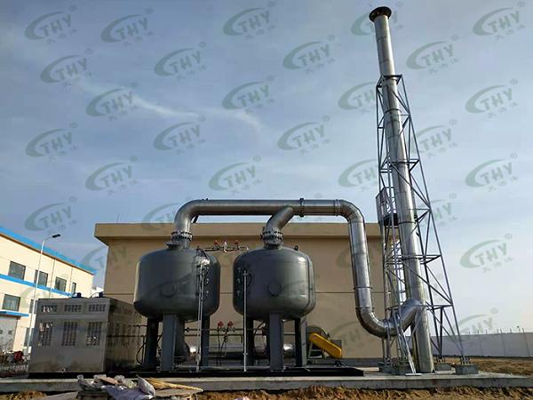 日照港油品码头危险废物暂存间废气处理工程1