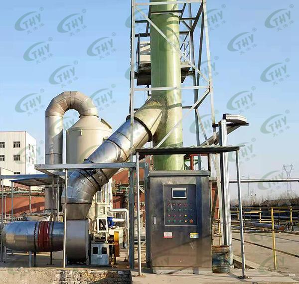 彩客化学科技有限公司有机废气治理工程1
