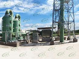 中海沥青(营口)有限责任公司污水废气处理工程
