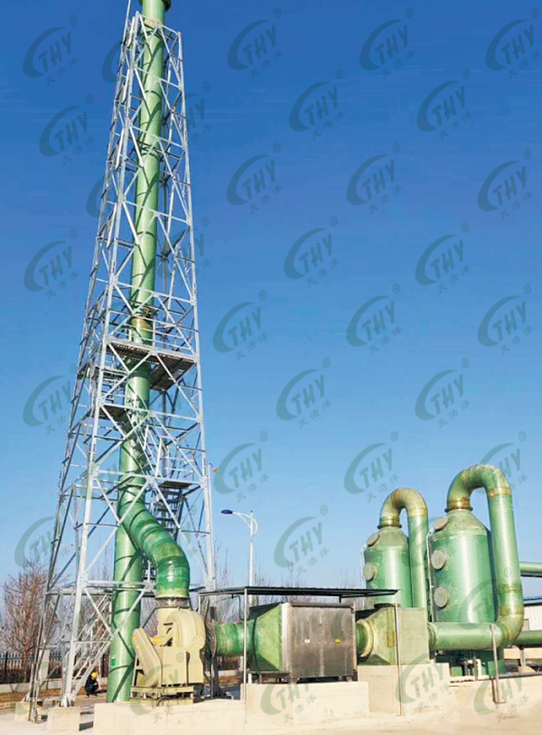 中海沥青(营口)有限责任公司污水废气处理工程1