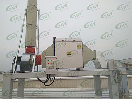长城汽车股份有限公司XEV试验中心废气处理工程