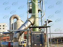 彩客化学科技有限公司有机废气治理工程